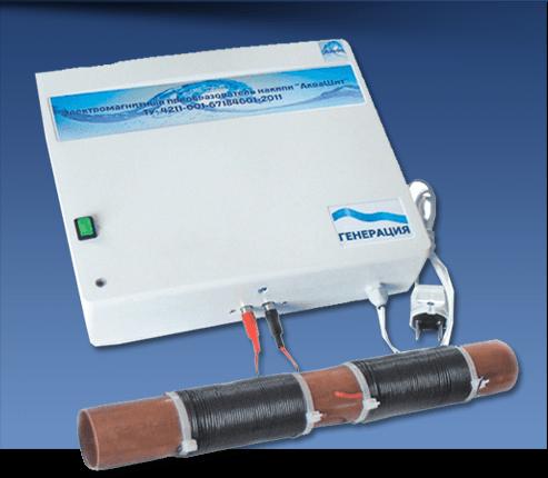 Электромагнитные преобразователи воды АкваЩит
