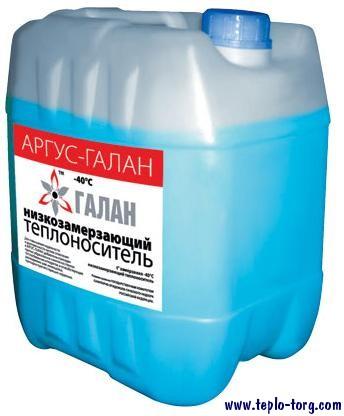 Жидкость от накипи для теплообменника вторичный теплообменник ардерия